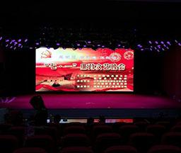 P4 云南户内LED全彩龙8国际娱乐网页版