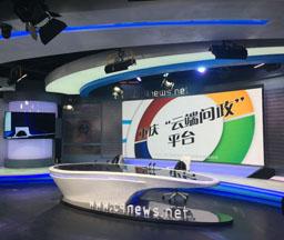 P1.9重庆华龙网演播大厅LED龙8国际娱乐网页版项目