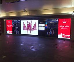 P2.5挪威·Toyen地铁站小间距LED龙8国际娱乐网页版