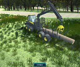 P2.9森林工程木材生产虚拟仿真实验教学LED龙8国际娱乐网页版